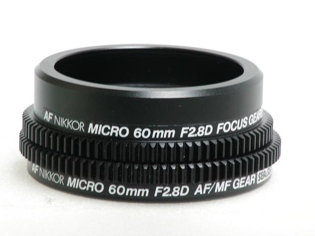 SEA&SEA  FOCUS GEAR (for AF NIKKOR 60mm F2.8D)