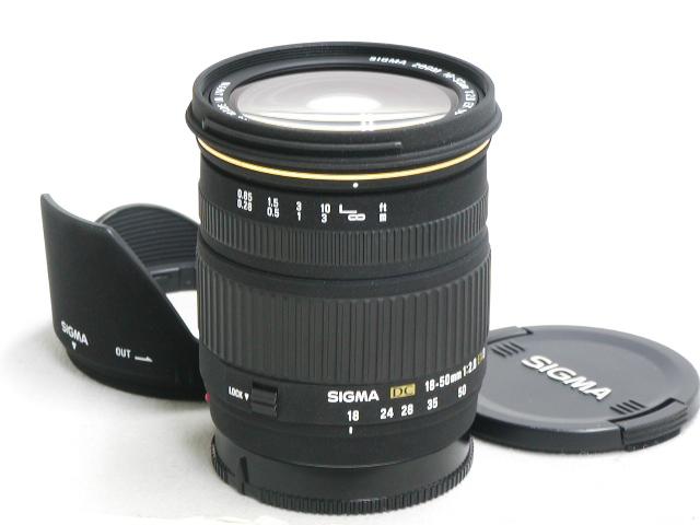 18-50 / 2.8EX DC (ソニ−・マウント)