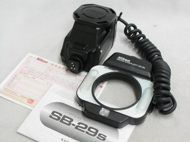 MACRO SPEEDLIGHT SB-29S
