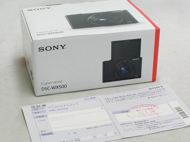 【準新】 DSC-WX500 (Black) 【保印】