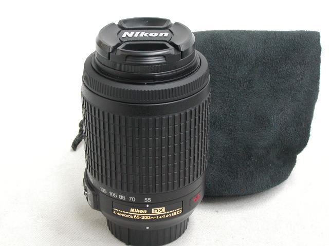 AF-S DX 55-200mm 1:4-5.6G ED VR  w/ Protector