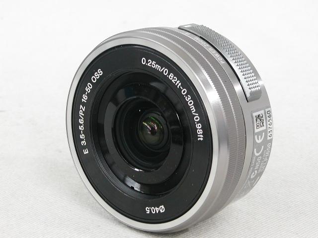 E 16-50mm 1:3.5-5.6 OSS PZ (Silver)