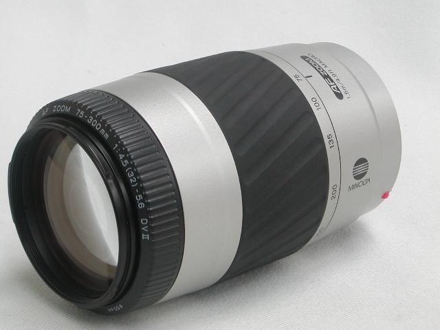 AF 75-300mm 1:4.5-5.6 DVII