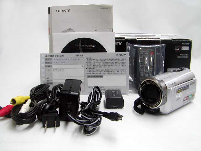 SONY HDR-CX370V