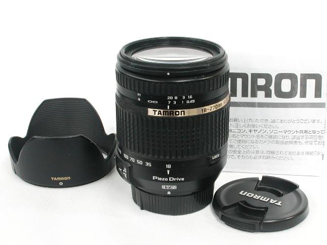 AF 18-270/3.5-6.3 DiII VC PZD(B008) For Nikon