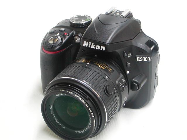 D3300 (Black) 18-55 VR II Kit