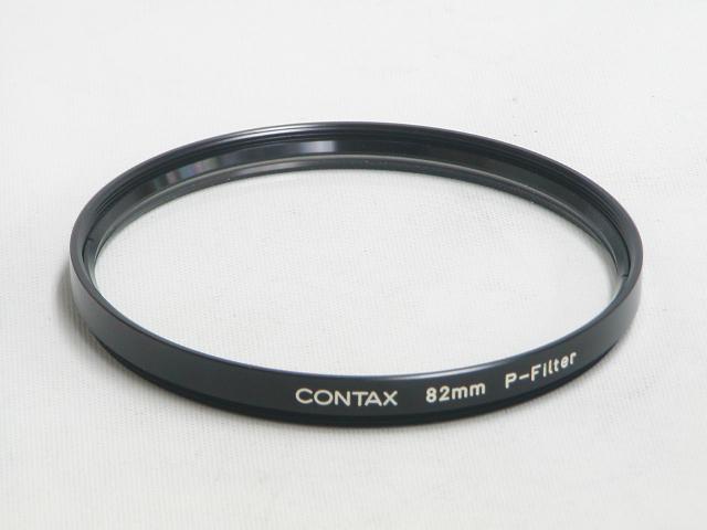 82mm P-Filter