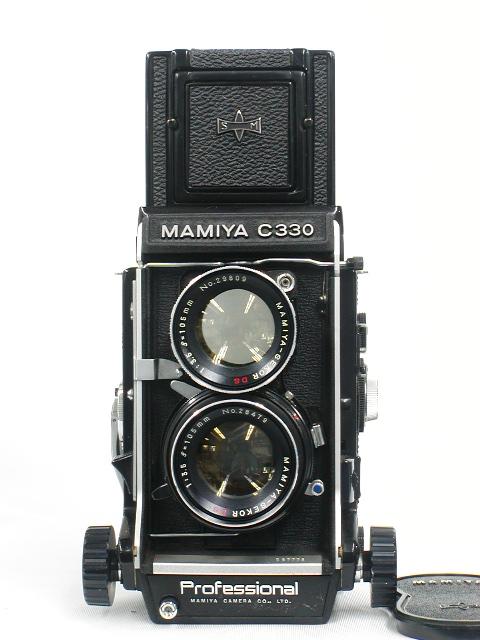 C330Professional DS105/3.5