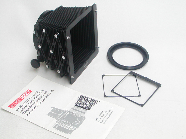 Bellows Lens Hood G-3
