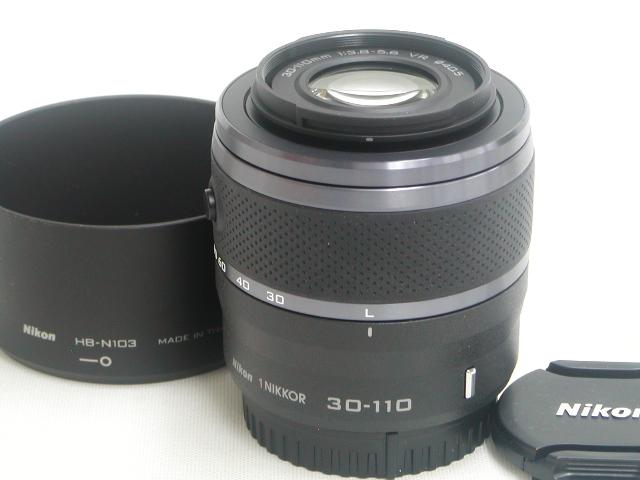 1 NIKKOR 30-110mm 1:3.5-5.6 VR