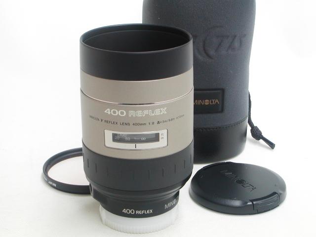 AF REFLEX 400 / 8 <VECTIS>