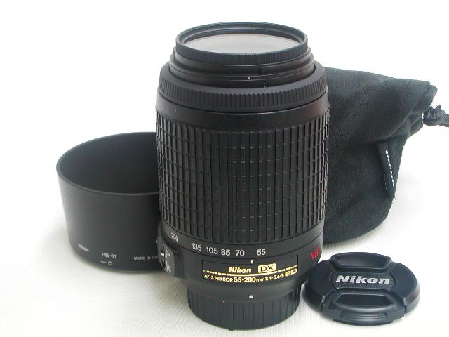 AF-S DX 55-200mm 1:4-5.6G ED VR /w Protector.HB-37