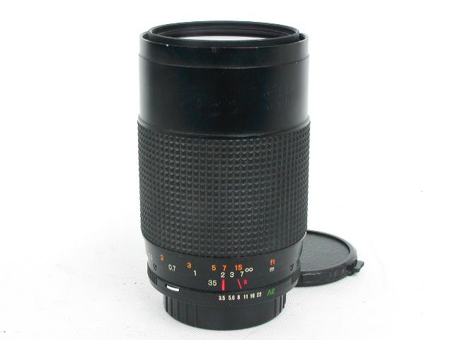 Zoom-HEXANON  AR 35-70/3.5