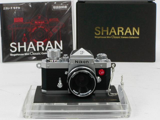 SHARAN ニコンFモデル