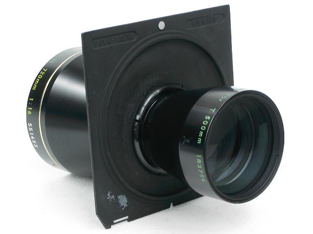 NIKKOR-T*ED 500mm 1:11