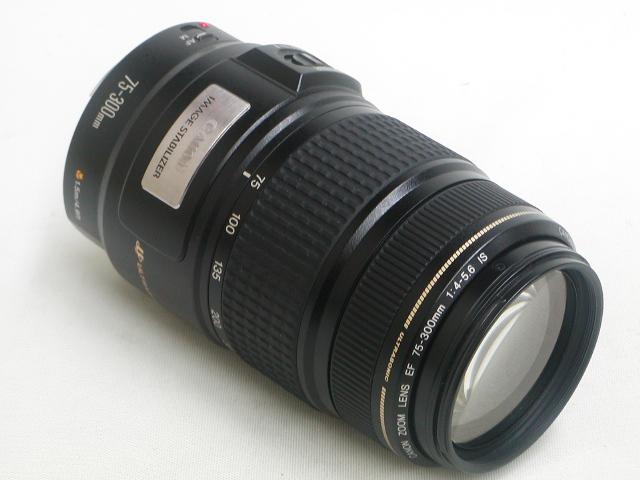 EF 75-300mm 1:4-5.6 IS USM