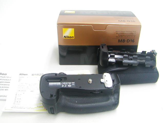 MB-D16 (for Nikon D750)