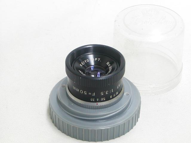 E-LUCKY 50mm 1:3.5
