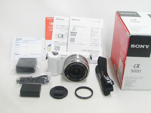 α5000 PZ 16-50/3.5-5.6 OSS (White)