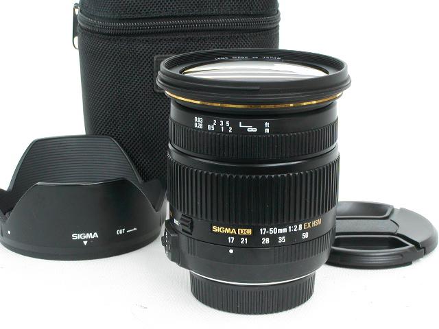 SIGMA 17-50/2.8EX DC OS HSM for Nikon