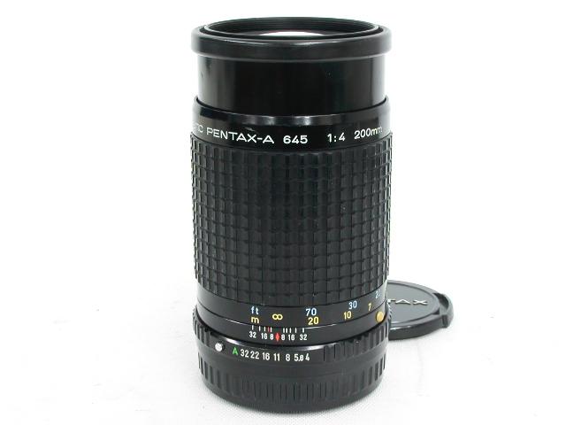 SMC PENTAX-A645  200/4