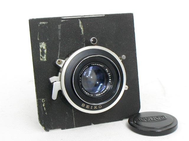 【ジャンク】C-CONGO 1;4.5  f=105mm
