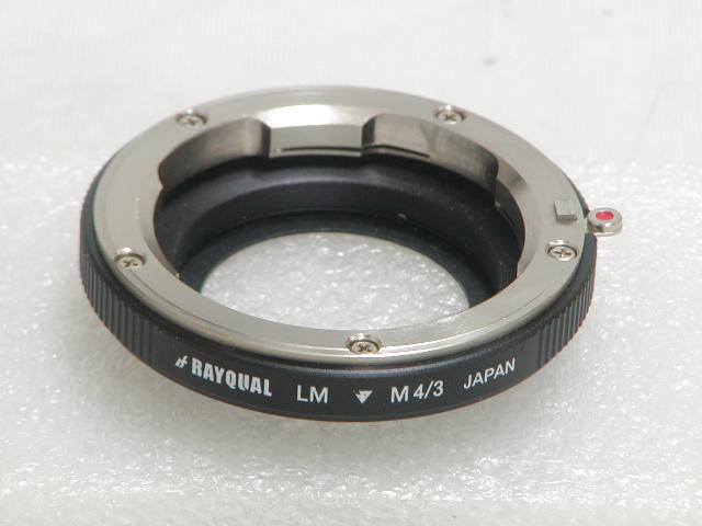 RAYQUAL(レイクォール) LM → M4/3 アダプター