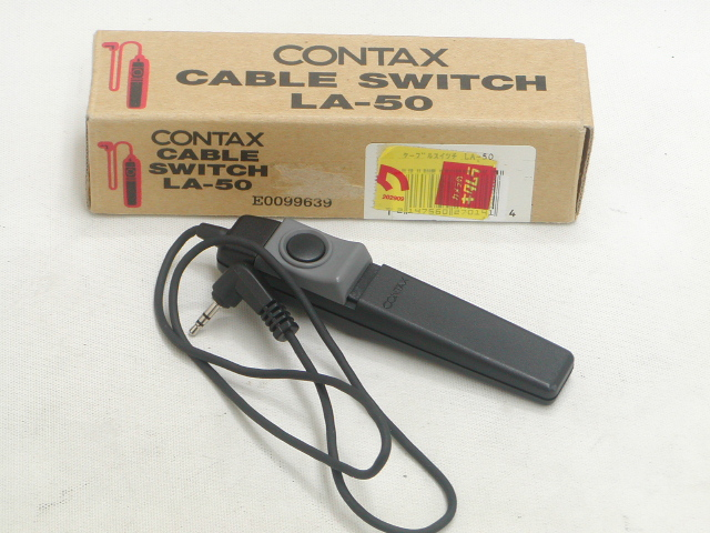 CABLE SWITCH LA-50