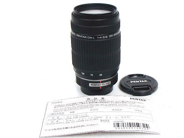 SMC PENTAX-DA L 1:4-5.8  55-300mm ED
