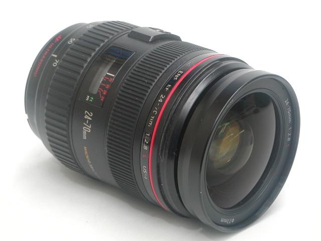 EF 24-70mm 1:2.8 L USM